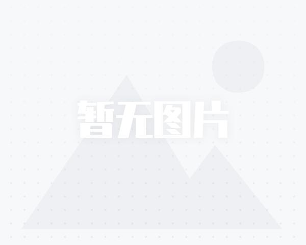 东北林业大学计算机软件自考本科北京助学报名中心